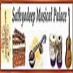 Sathyadeep Musical Palace Icon