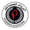 Pioneers Elevators Icon