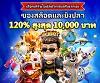 Dafabet Sportsbook - Online casino free credit Icon