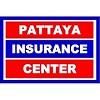 Pattaya Insurance Center Icon