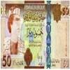 Dinar Dealer Icon