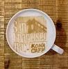 Gourmet Kona coffee