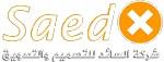 Saedx for Web Design Icon
