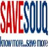 SaveSouq Icon