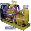GIANT Power OEM Co.,Ltd Icon