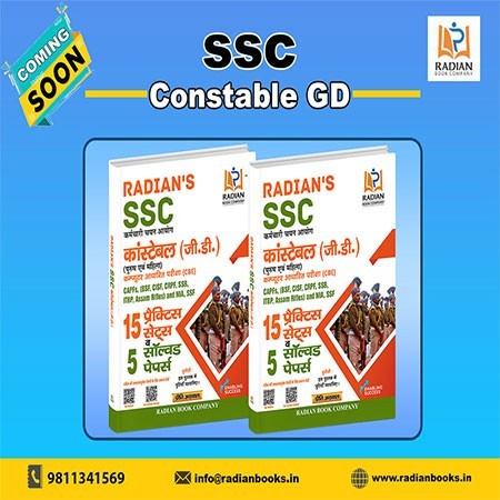 SSC Constable GD practice sets & solved papers book