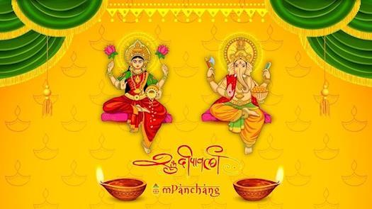 Diwali celebratin