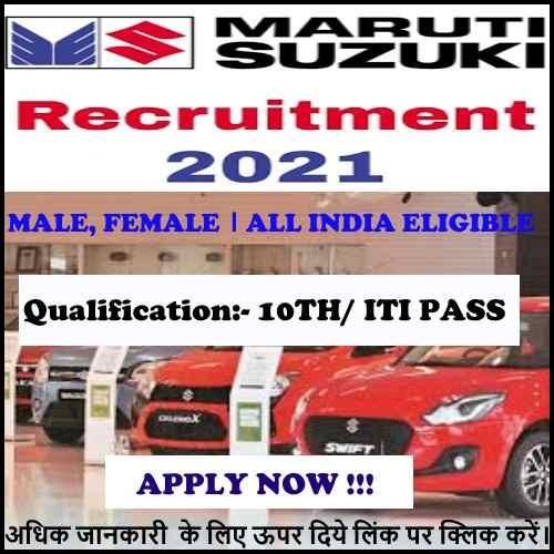 Maruti Suzuki India Limited Recruitment 2021