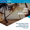 #TravelPedia - Did you Know About Fiji - Reliance General Insurance
