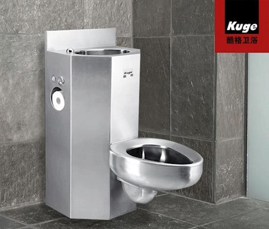 Leading stainless steel toilet manufacturers-Chuangxing customize your own sanitary ware