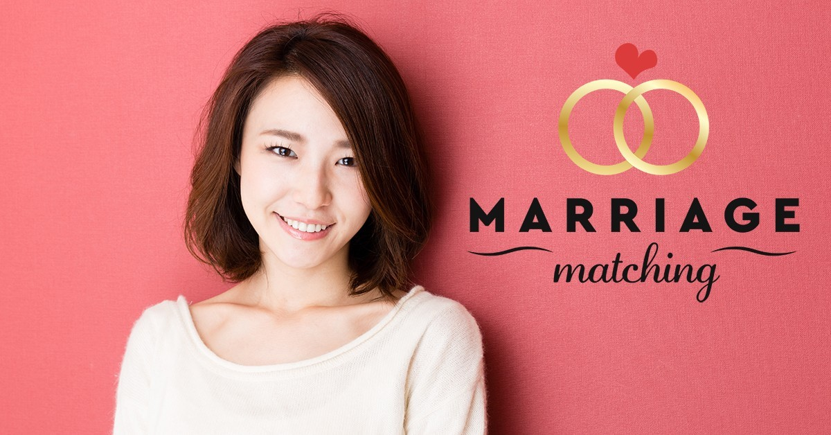 Marriage Matching Marriage Agency