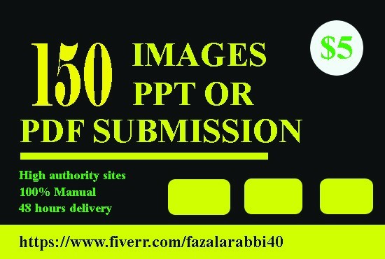 images submission