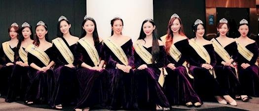 Miss Australia Chinese Pageant 2019