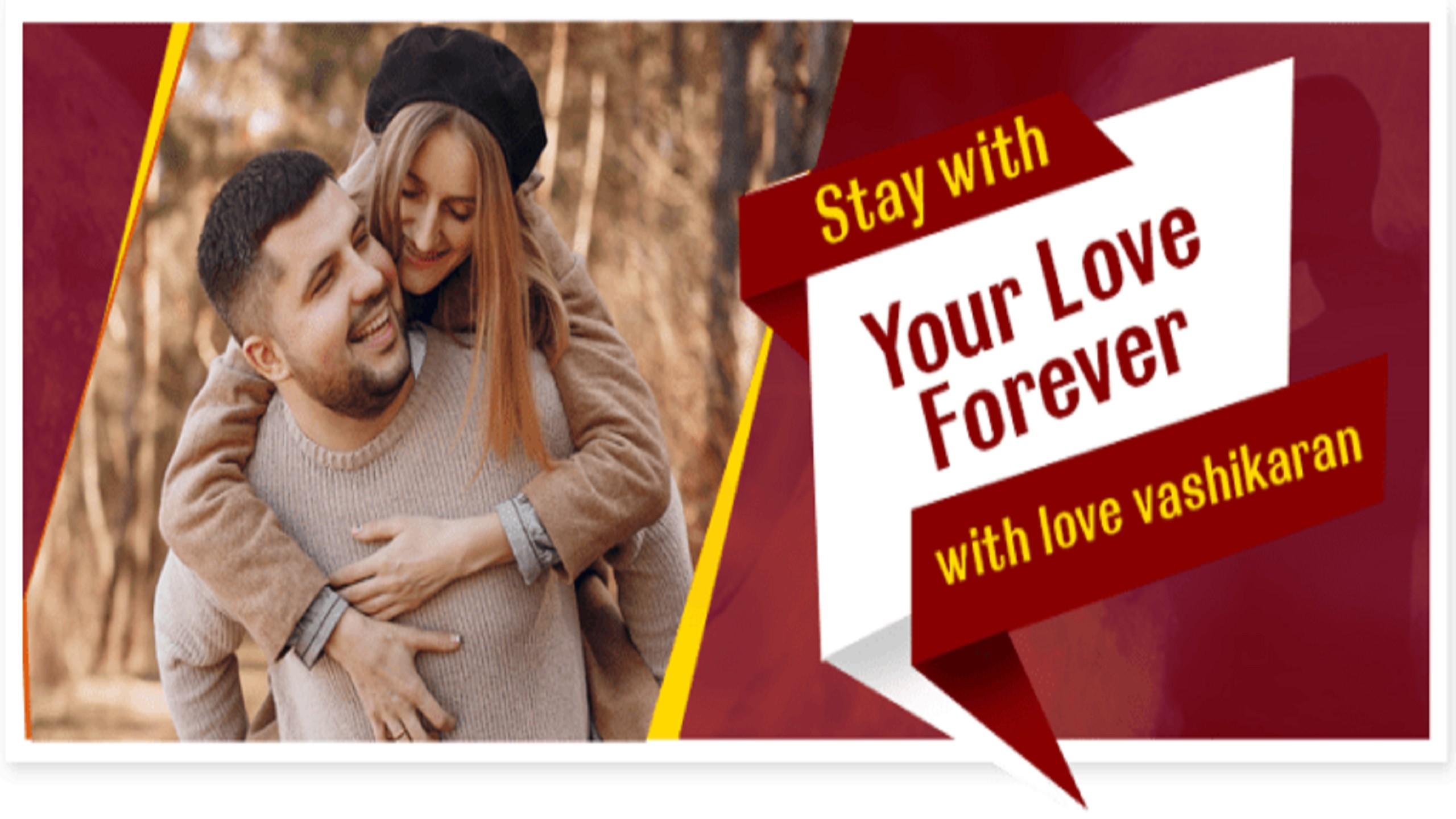 Get Your Love bavk