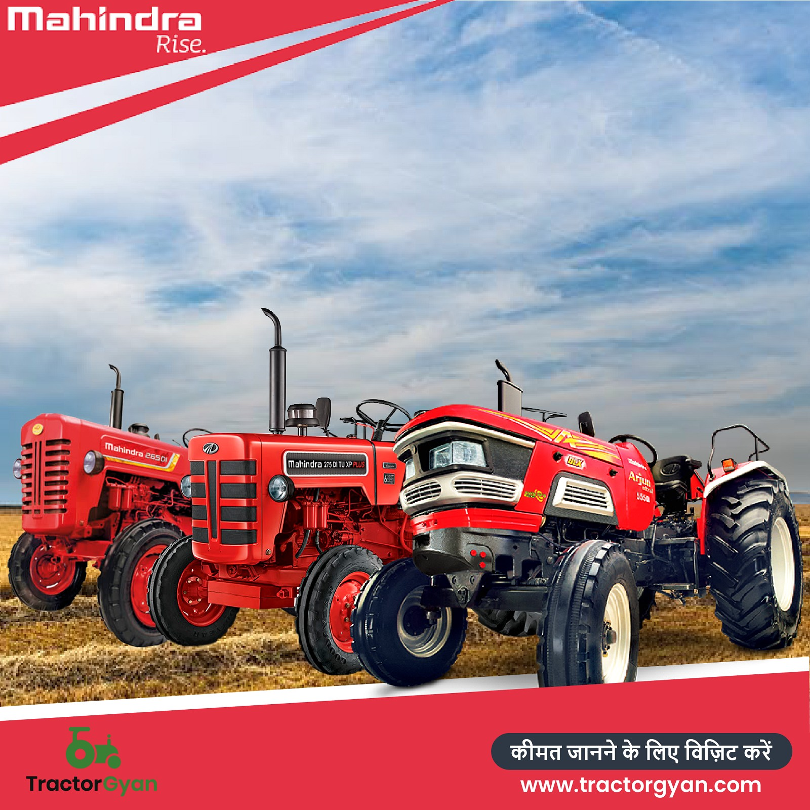 Best Mahindra Tractors In India