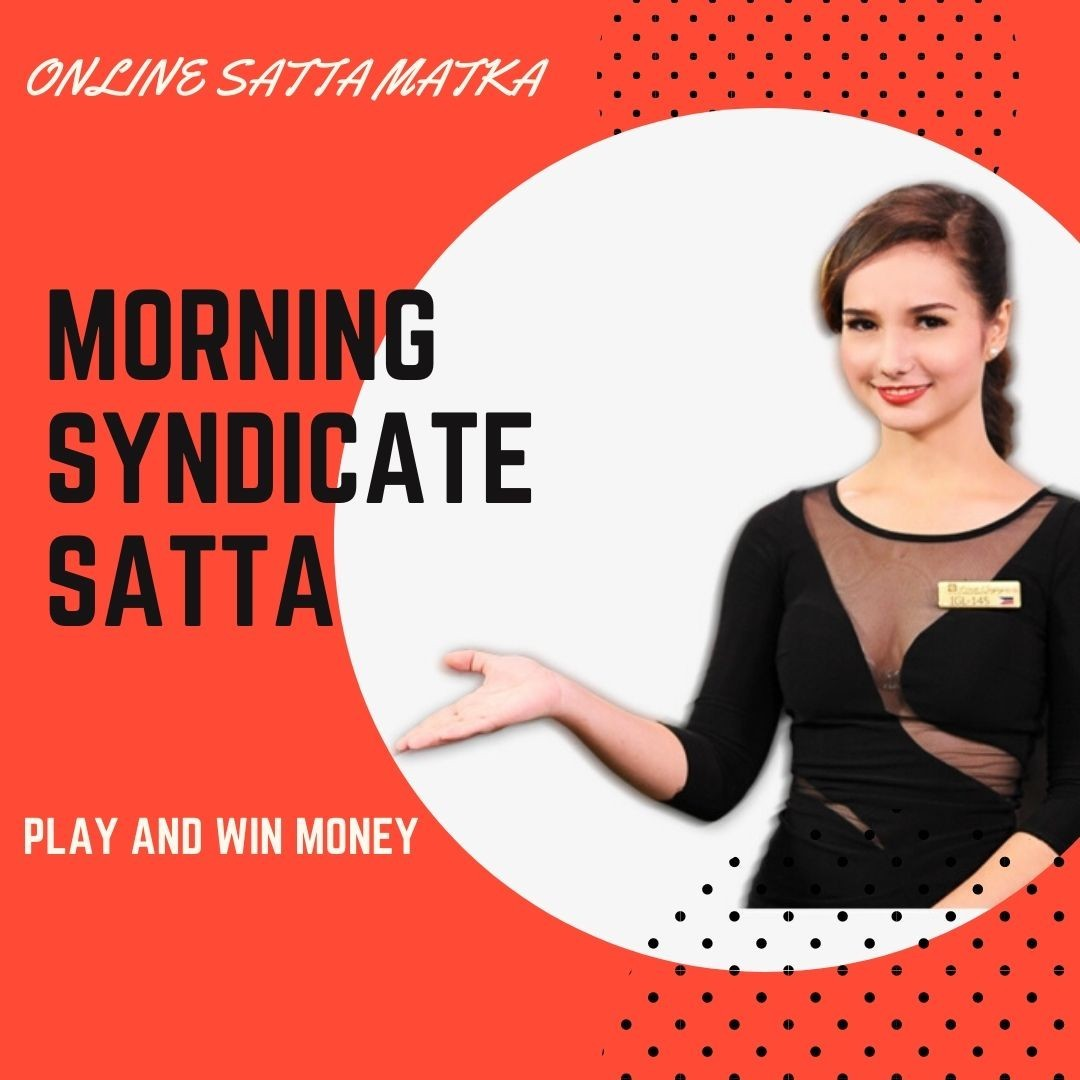 Morning Syndicate