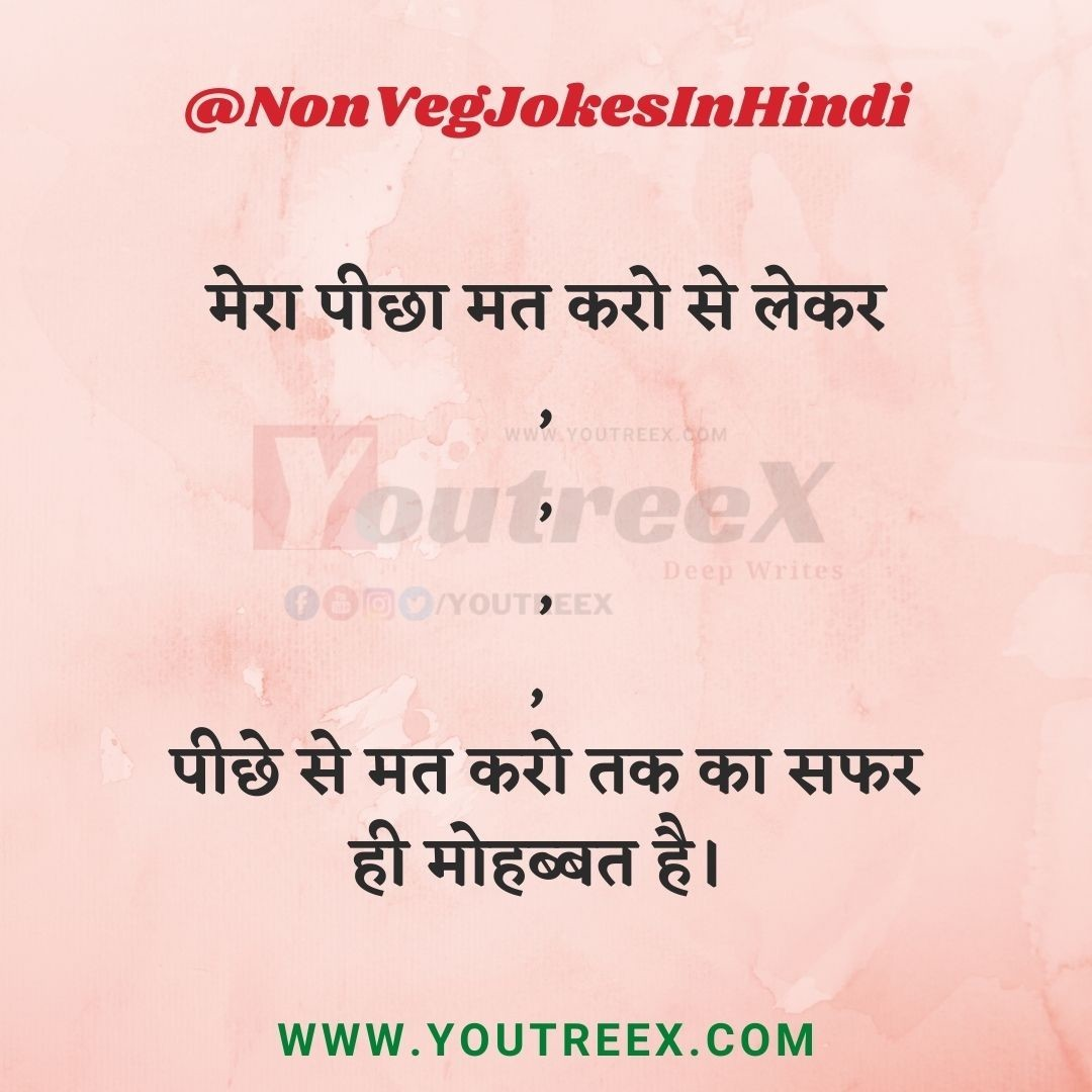 Gali Wali Shayari for Friends in Hindi