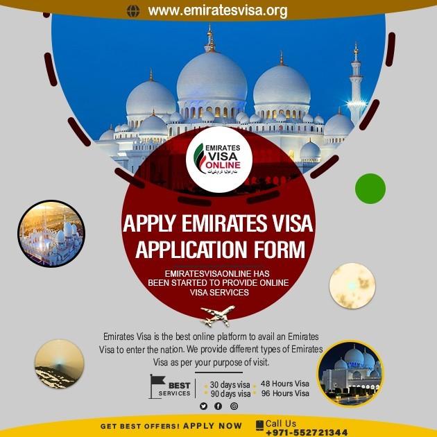 Emirates Visa Service