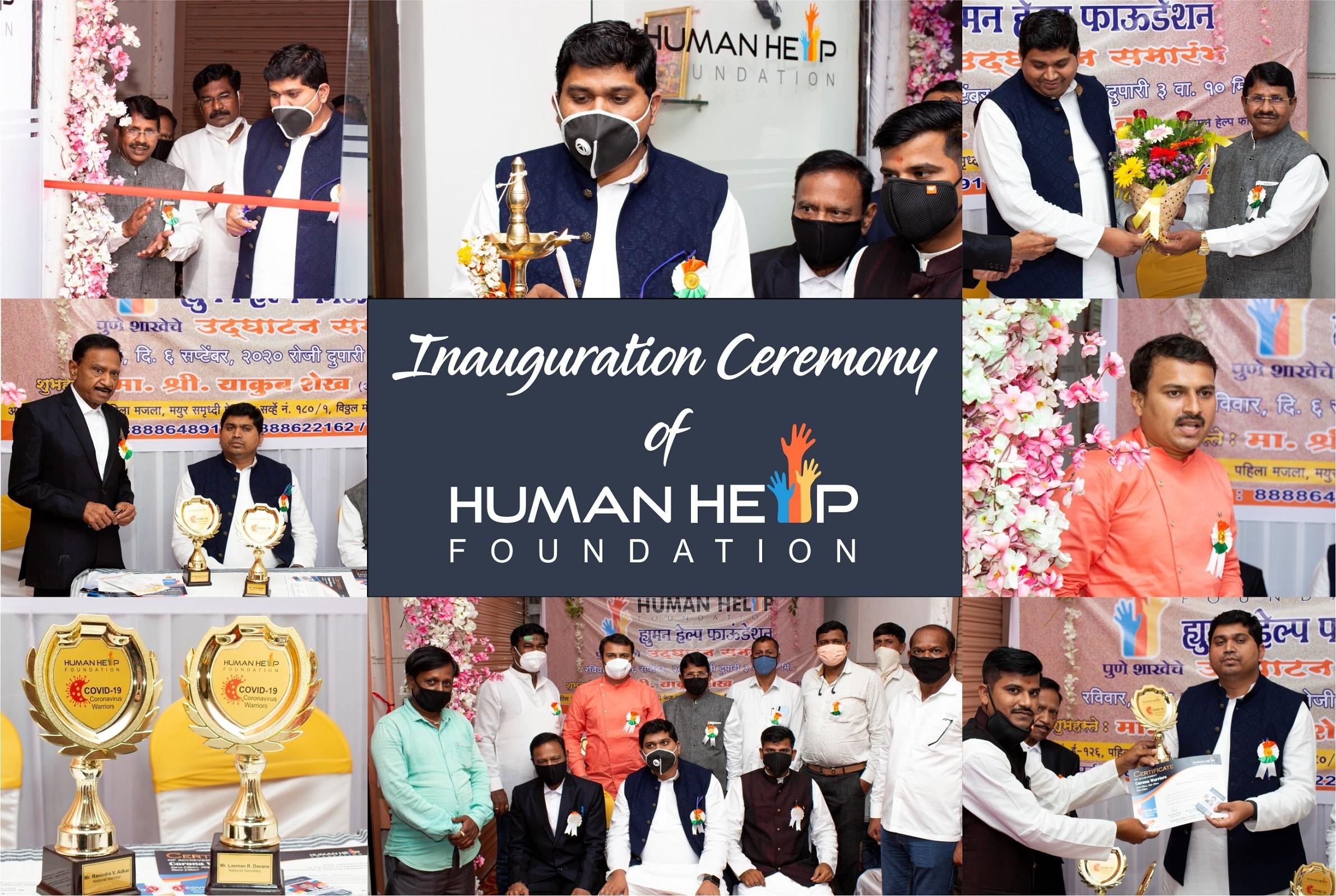 Human Help Foundation Inauguration