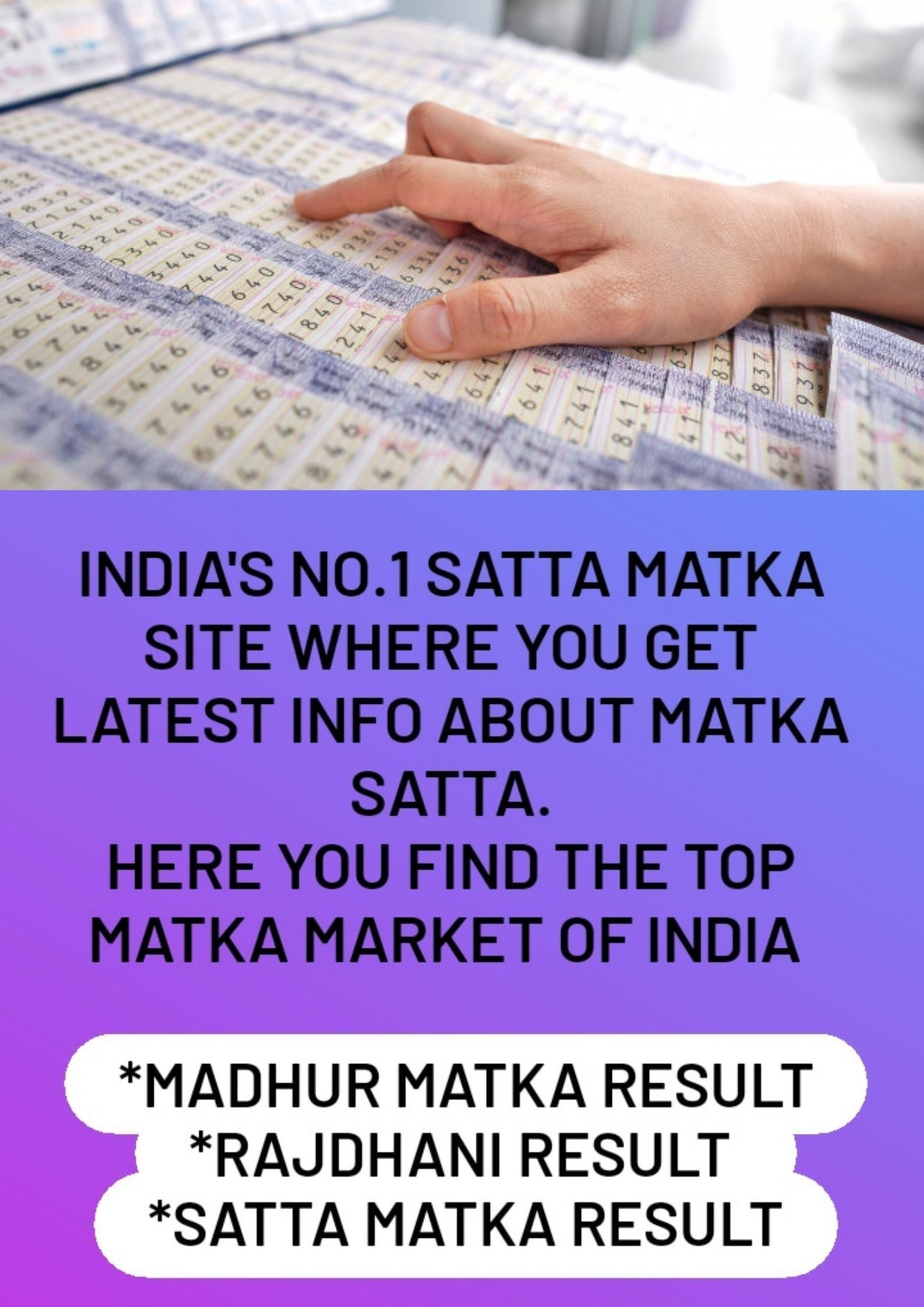 Want to play satta matka online?