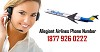 Allegiant Airlines Phone Number provides best airlines services