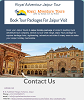 Book Best Jaipur Tour Packages