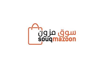 Digital Souqmazoon LLC