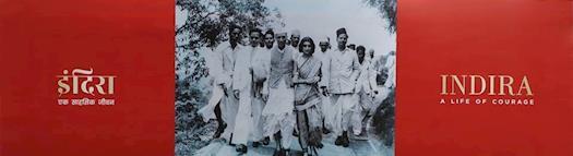 Indira: I am Courage