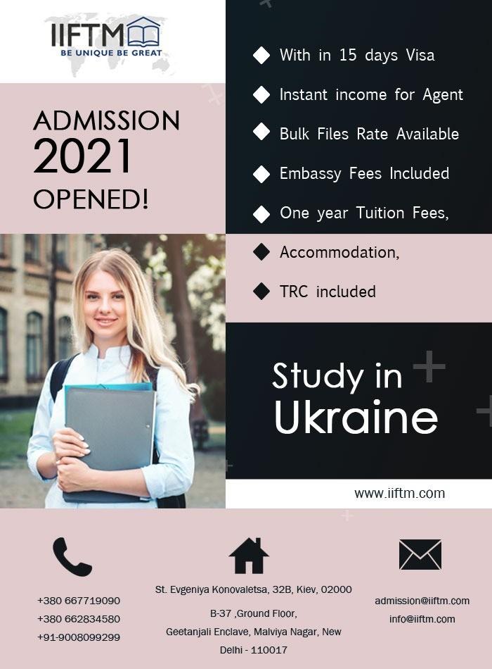 Study in Croatia - A Stepping Stone to EU Countries.