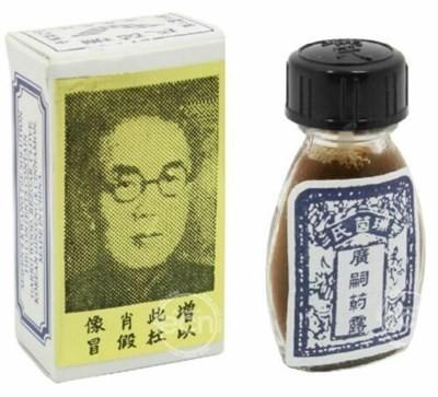 ORIGINAL-CHINA-BRUSH
