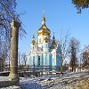 Church in Rivne - from www.amour2day.com