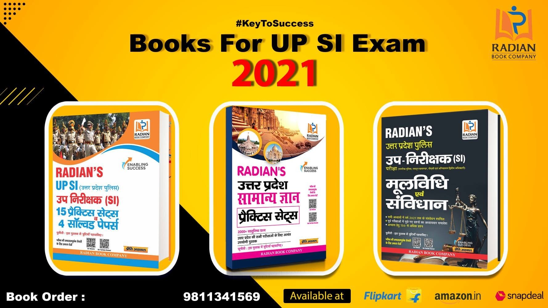 Best Books for UP Police SI Exam 2021