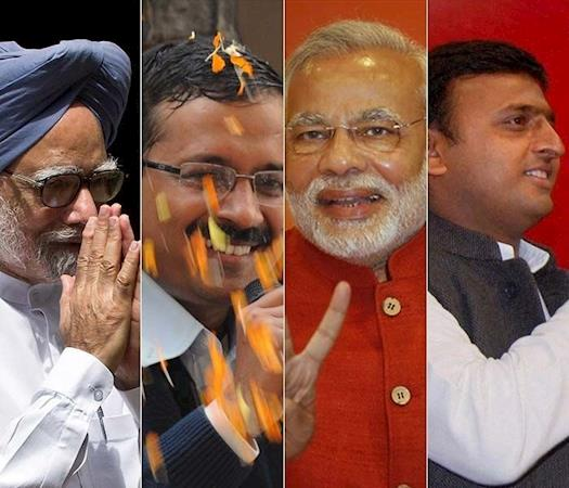 Indian Politics, Latest Political News, Political News in Hindi at WeRIndia