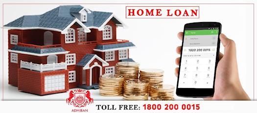 Home Loans Coimbatore