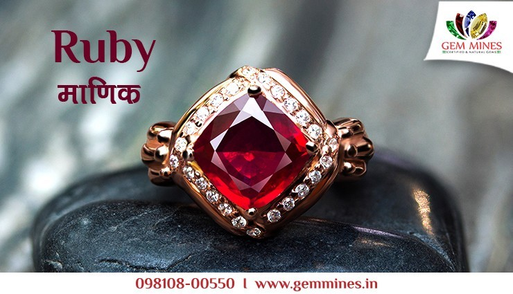 Buy Ruby Stone Online | Natural and Certified at Best Price