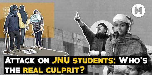 JNU Violence: Who's The Real Culprit?