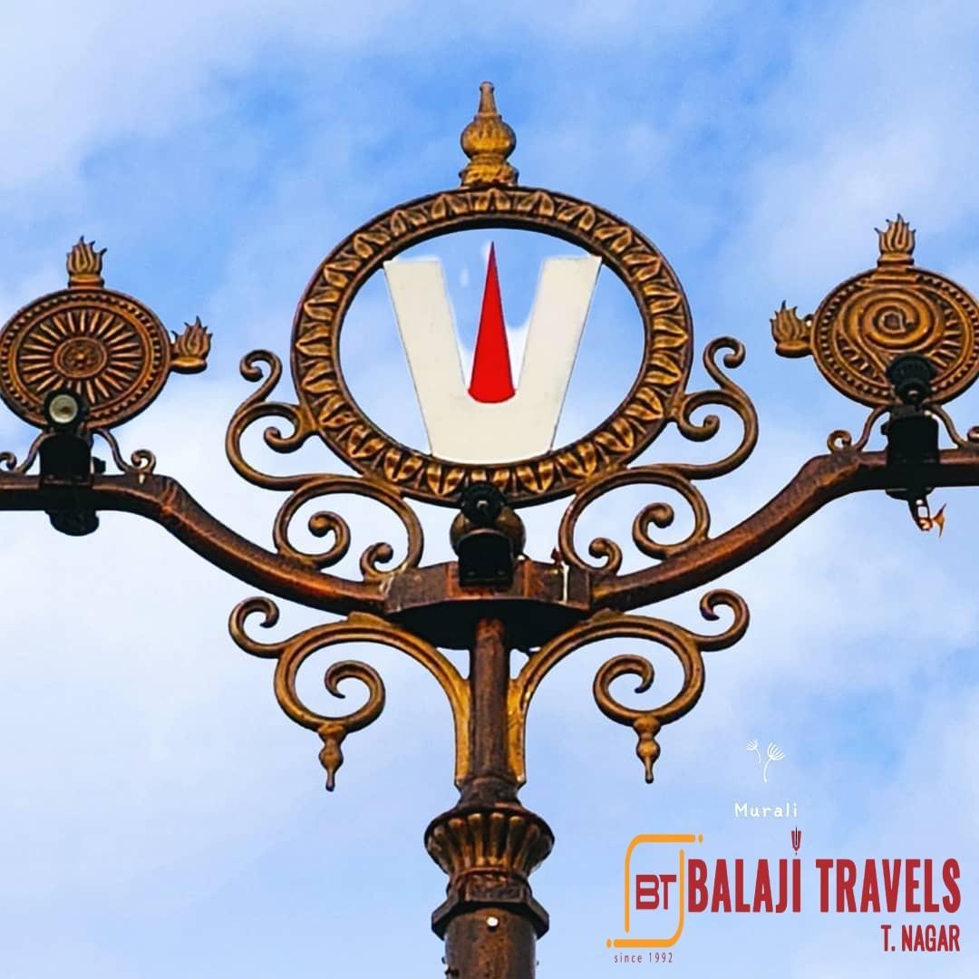 Sri Balaji Travels