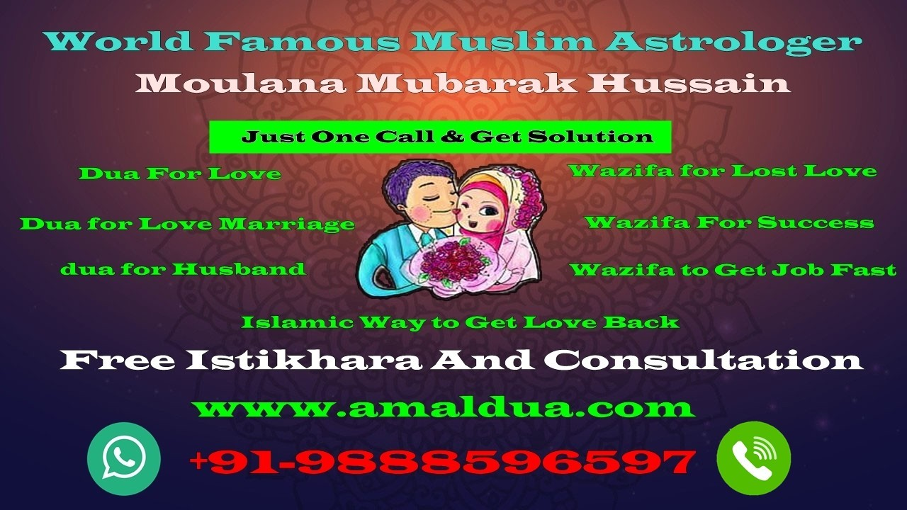 World Famous Muslim Astrologer
