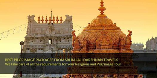 Chennai to Tirupati Daily Packages | One Day Tirupati Tour Package