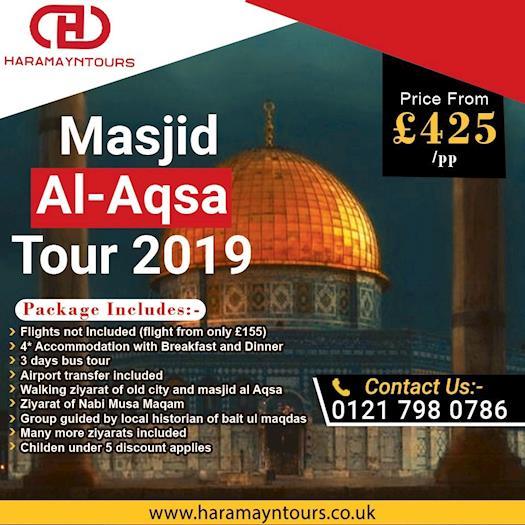 Masjid Al Aqsa Tours 2019