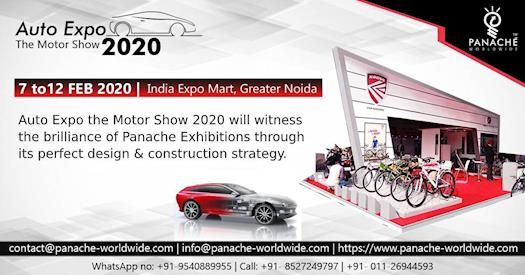 Auto Expo – The Motor Show 2020