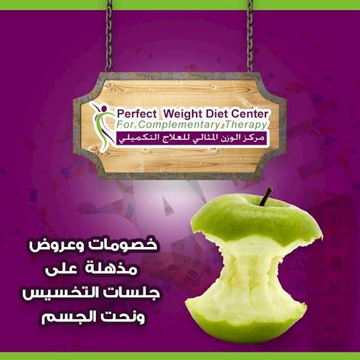 Perfect Diet Center