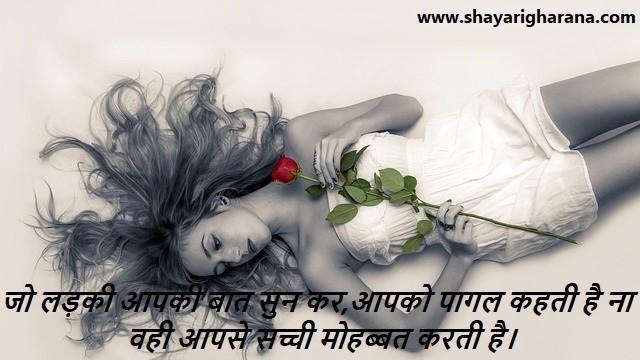Shayari Gharana ?? Love Shayari ?? Sad Shayari