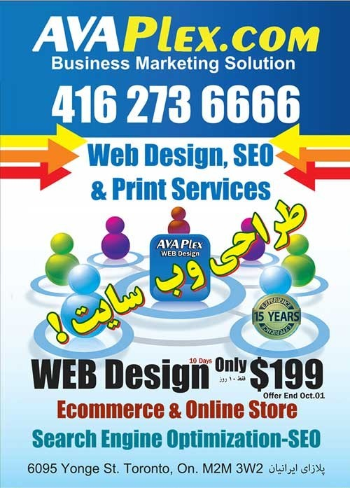 Newspaper Web Design Add