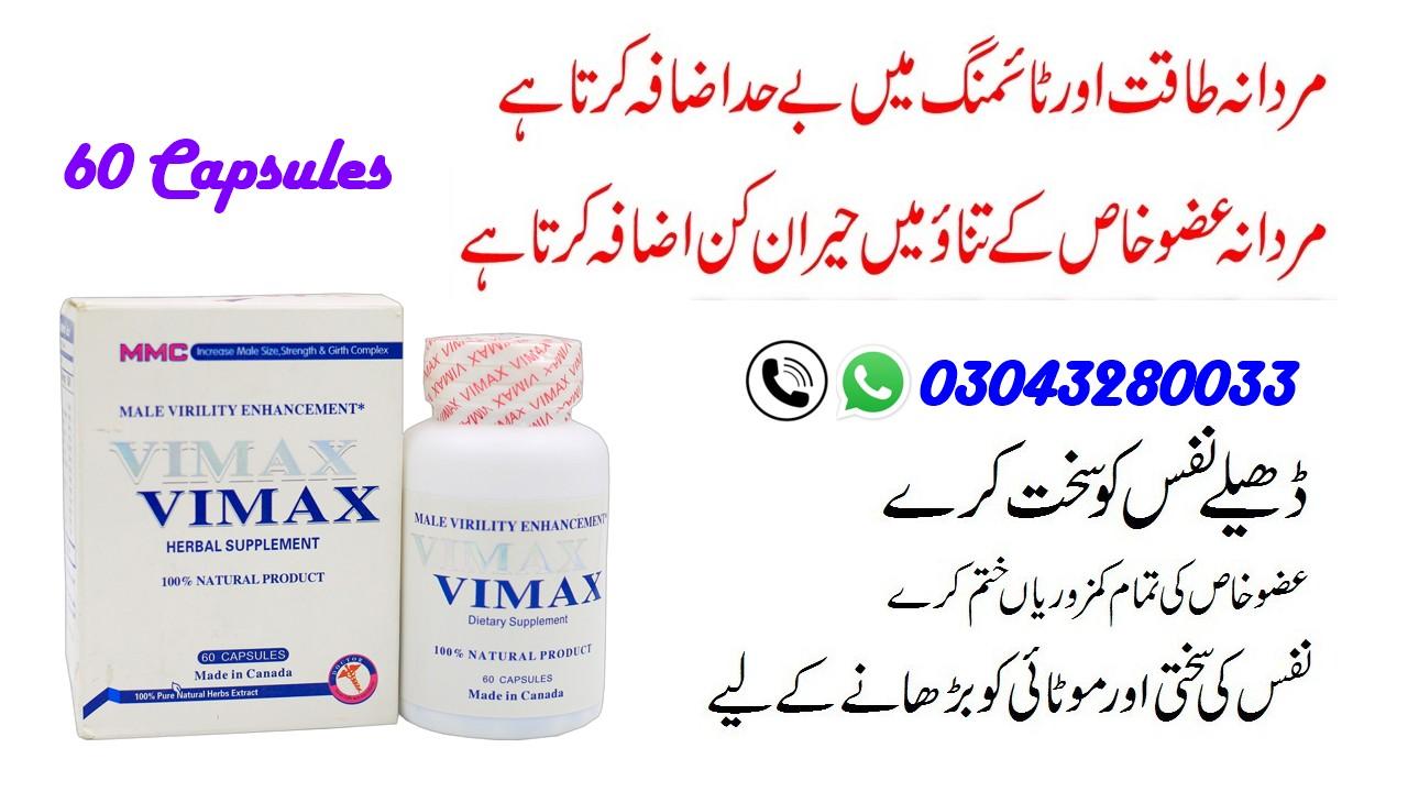 Vimax Capsules Price iN Islamabad - 03043280033