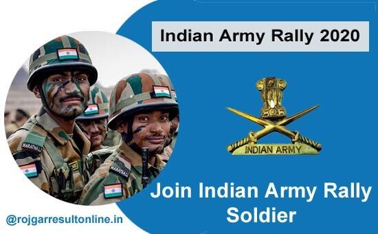 INDAIN ARMY JOBS