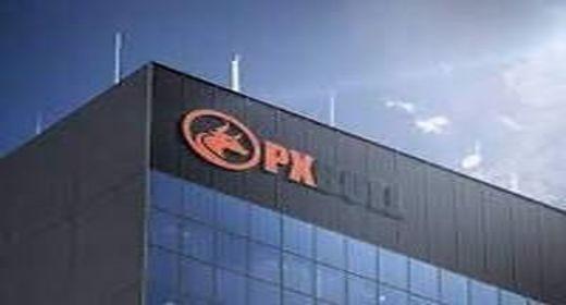 best hosting provider in Pakistan