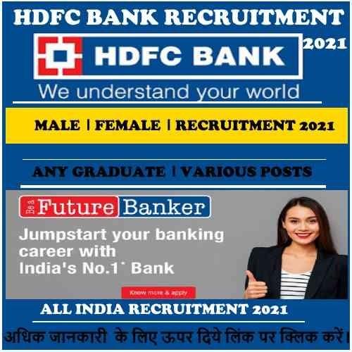 HDFC Bank Job Recruitment  2021