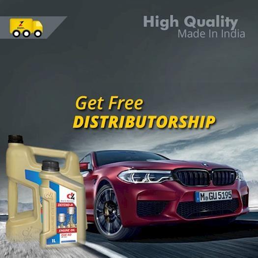 Engine OIL Distributorship