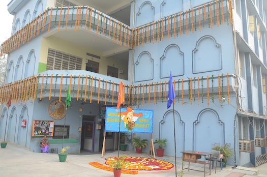 AVM SCHOOL BALLABGARH